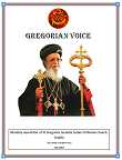 Gregorian Voice July Version