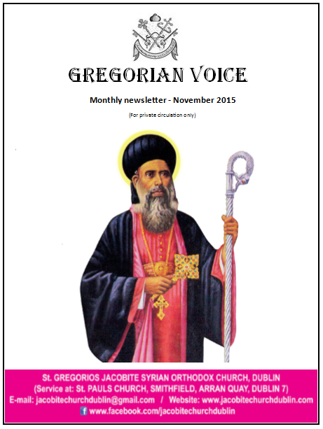 Gregorian Voice November Version