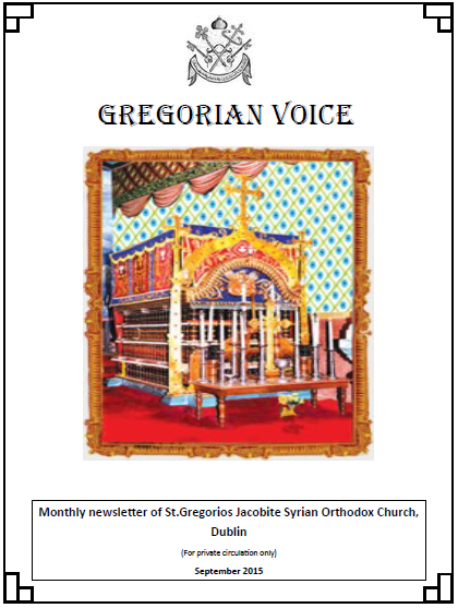 Gregorian Voice September Version